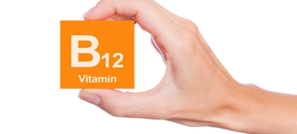 B12 Vitamini